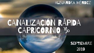 CAPRICORNIO ♑ Canalización rápida,