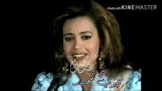 أجمل الأغاني البدوية أغنية   الواه نجوى محمد