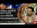 Sehr Aamir Kay Sath | Complete Sehri Transmission with Dr.Aamir Liaquat | 6th June 2018