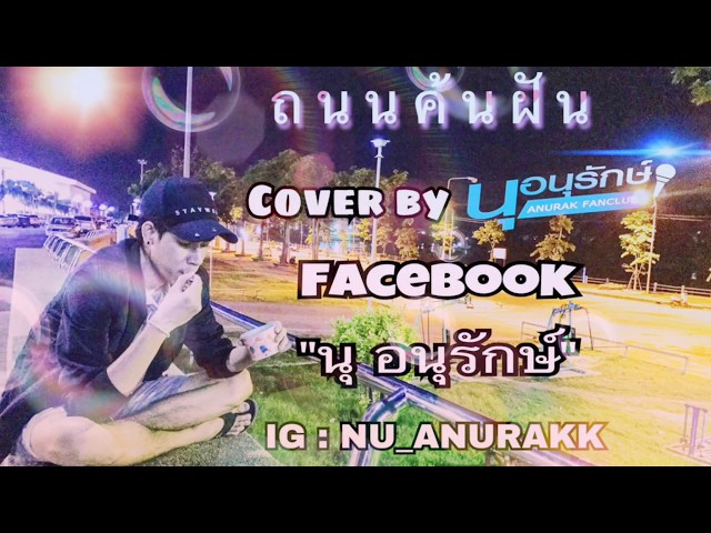 ????????? (Ver.???) - ??????? ???? | Cover by - ?? ????????