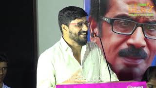 Kaatrin Mozhi Press Meet
