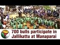700 Bulls Participate In Jallikattu At Manaparai | Live Report video