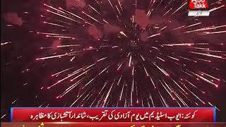 Quetta:
