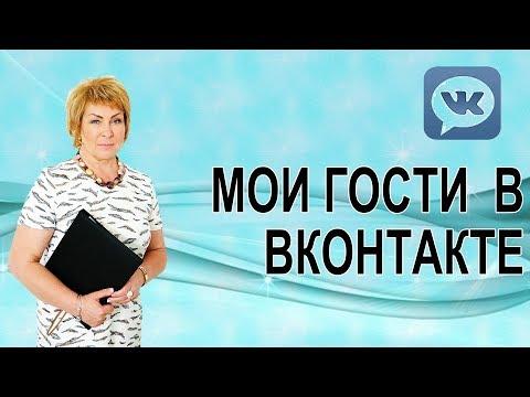 Актуальные новости /