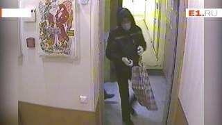 Полная версия ограбления ювелирного магазина в Екатеринбурге