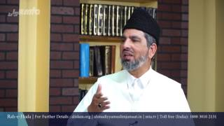 Urdu Rahe Huda 25th Mar 2017 Ask Questions about Islam Ahmadiyya