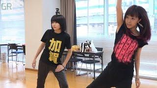 『GREEN ROOM』#19 MC:徳永千奈美、夏焼雅 ゲストMC:諸塚香奈実(チャ...