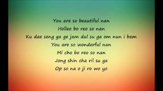 Big Bang - Ego (easy lyrics)