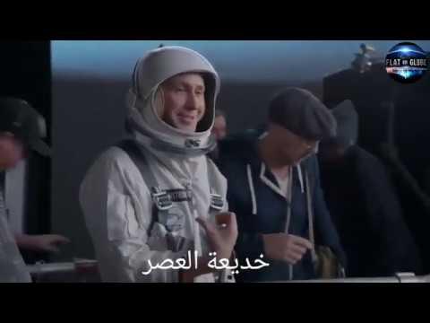 How to create a lie, by NASA & friends / Flat Earth thumbnail