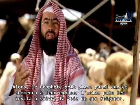 ISLAM : La Biographie du Prophéte E11[Le voyage nocturne et l'ascension] Vostfr