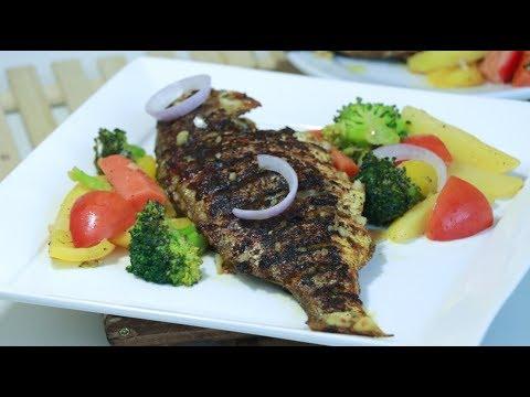 ഓവനില്ലാതെ എളുപ്പത്തിൽ ഒരു Tasty Grilled Fish    രുചിയൂറും Tawa ഗ്രിൽഡ് ഫിഷ്    Recipe : 203
