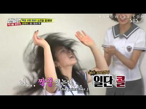 Running Man Episode 363 Funny Moments Part 2