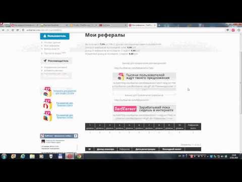 Видео Реальные отзывы о заработках в интернете