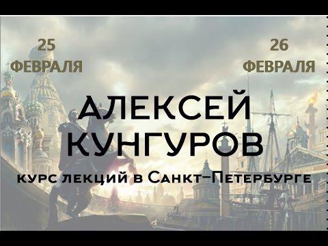 Всероссийские конкурсы - фестивали фонда Планета Талантов