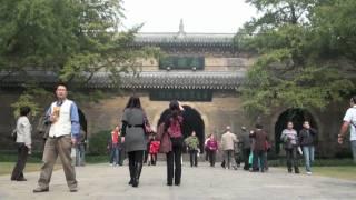 NANJING - China 2010 - AXM