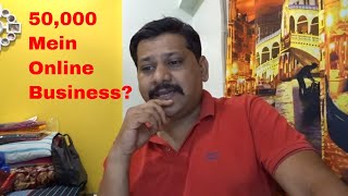 CAN YOU DO ONLINE BUSINESS WITH 50000 RUPEES? CAN YOU SURVIVE?