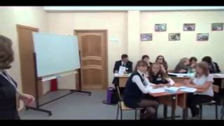 Урок обществознания, Бухаловкина_Т.А., 2011
