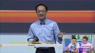 Презентация Xiaomi Mi 8 Lite (Youth Edition) и Xiaomi Mi 8 UD (Screen Fingerprint Edition)