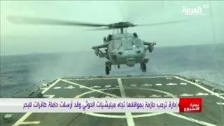 اليمن.. أرض المنازلة الأميركية الإيرانية الأولى