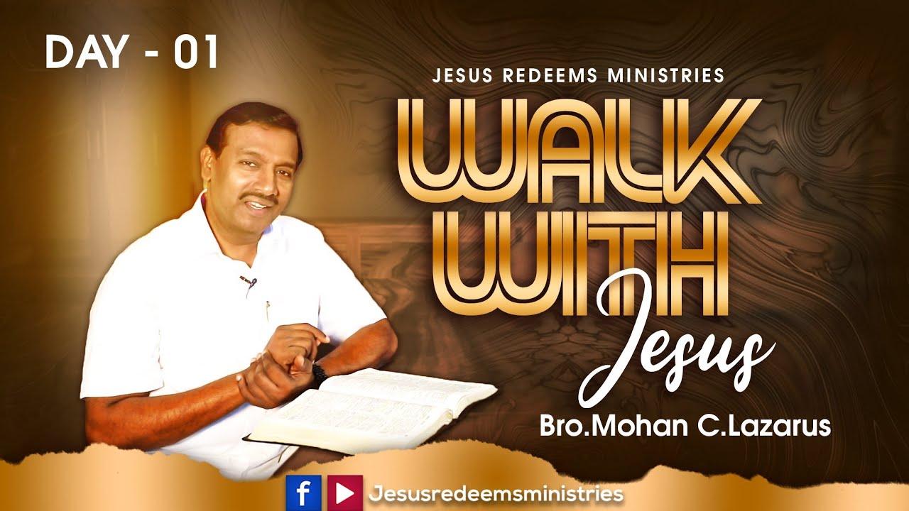 வாக்கு கொடுத்ததை நிறைவேற்றுகிற தேவன் ! | Walk with Jesus | Bro. Mohan C Lazarus | February 1