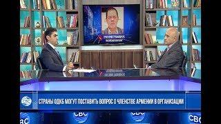 Армении не следует говорить языком ультиматумов с Россией и другими членами ОДКБ-Российский эксперт