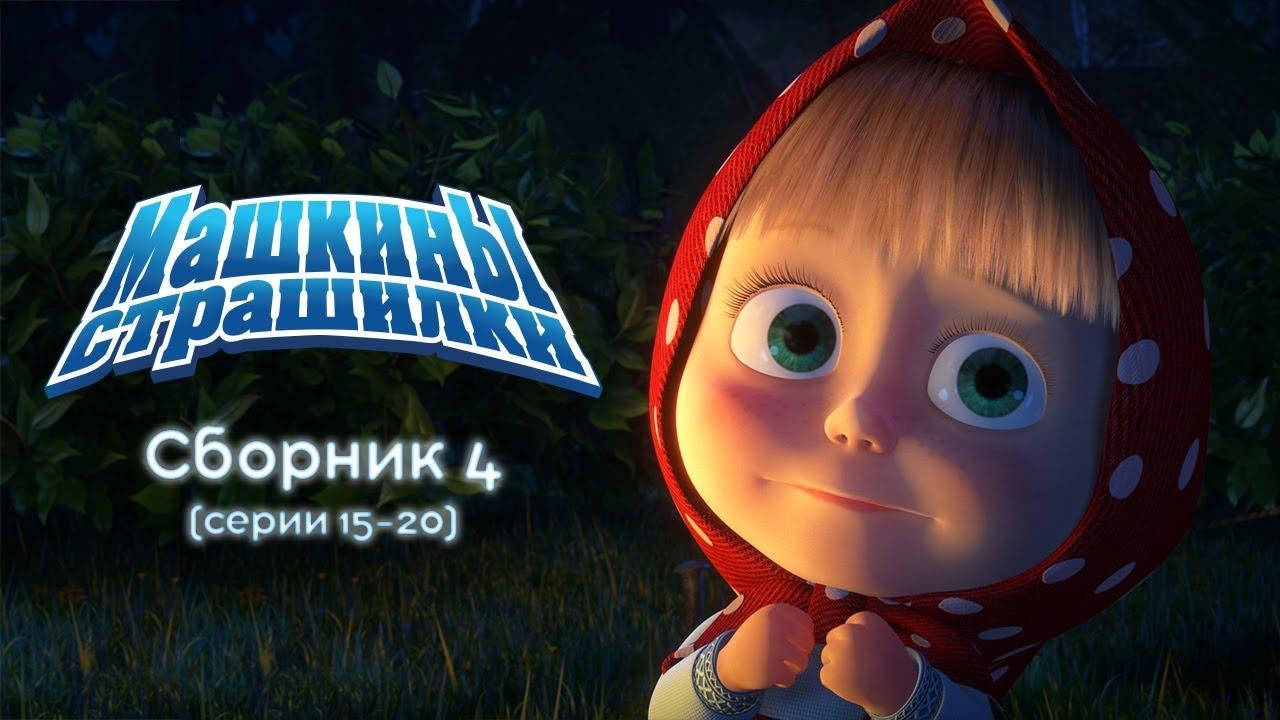 Регулярная проволочная насадка (РПН) Панченкова (медная) Часть 58 .