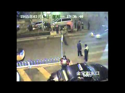 CHINA BEIJING ROBBERY POLICE