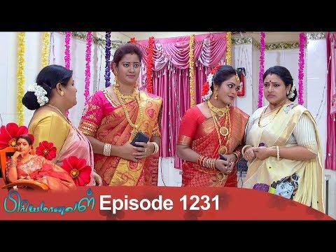 Priyamanaval Episode 1231, 01/02/19 - YouTube