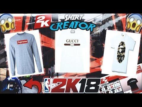 2k18 supreme shirt