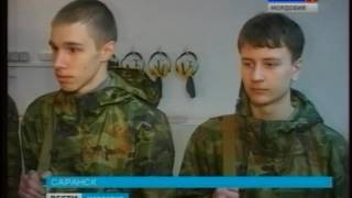 В Саранске на базе ДОСААФ открылись допризывные сборы(, 2016-06-07T13:30:17.000Z)