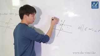 7 класс, 29 урок, Теоремы об углах, образованных двумя параллельными прямыми и секущей