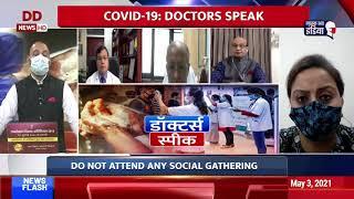 Doctors Speak: Home Care and Quarantine