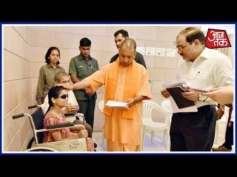 Special Report: CM Yogi Addresses His Janta Darbar In Lucknow