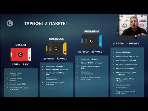 Александр Любчик   Брифинг вопросы ответы CITYLIFE   13 11 2019