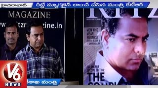 Telangana IT Minister KTR Launches RITZ Magazine in Hyderabad | Lifestyle Magzines