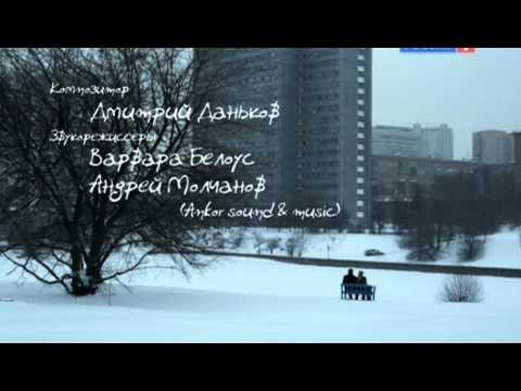 Повезет в любви (2012) 1 серия