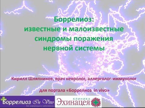 Дегенеративная болезнь нервной системы по мкб