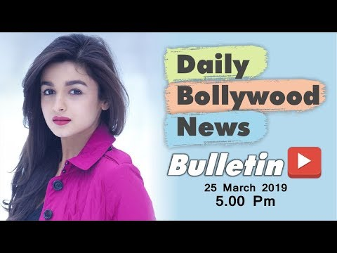 Latest Hindi Entertainment News From Bollywood | Alia Bhatt | 25 March 2019 | 05:00 PM