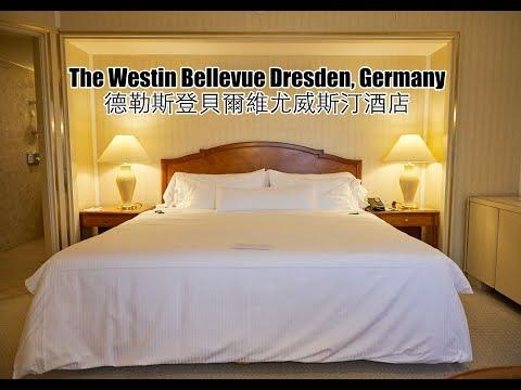 The Westin Bellevue Dresden, Germany | 德勒斯登貝爾維尤威斯汀酒店