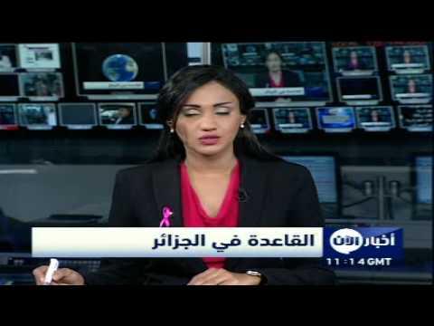 مقتل عنصر بارز في تنظيم القاعدة في الجزائر