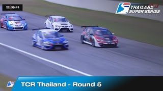 TCR Thailand Round 7| Bira International Circuit