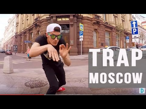 Trap music dance in Moscow 2016