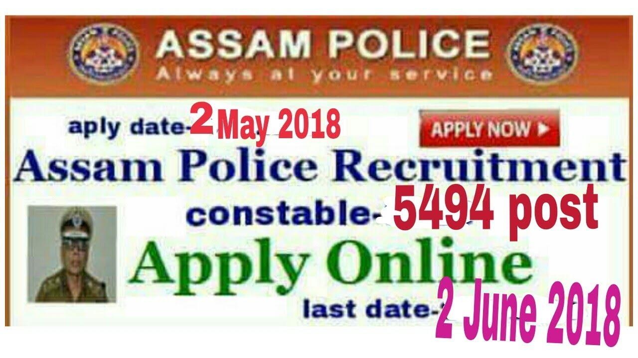 Assam dating service