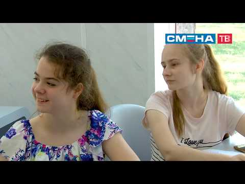 Занятия в павильонах центра профессий «Парк будущего»  в ВДЦ «Смена»