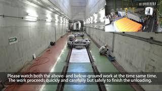 【Subway】Unloading of the Oedo Line's new Type