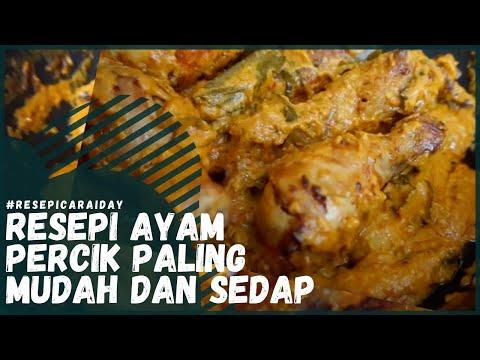 Resepi Ayam Percik Paling Mudah Dan Sedap