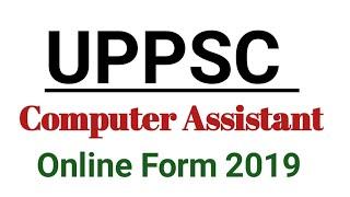 UPPSC Computer Assistant Online Form 2019