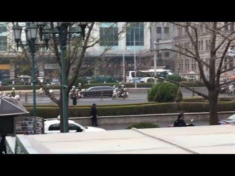 Raw: Beijing Motorcade Amid Kim Jong Un Rumors