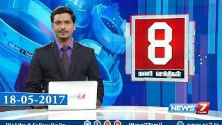 News @ 8 PM | News7 Tamil | 18-05-2017