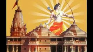 आज राम क्यों चाहिए राम कैसे मिलेंगे राम के नाम से राक्षस वंशज जलते क्यों है